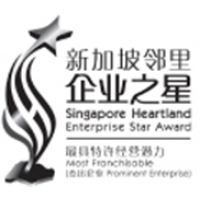 Singapore Heartland Enterprise Star Award 2014